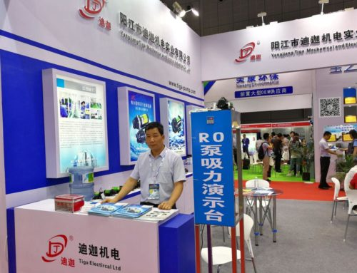 "Tiga Pump Participated in the 10th ""AquaTech China"" Shanghai Water Exhibition"